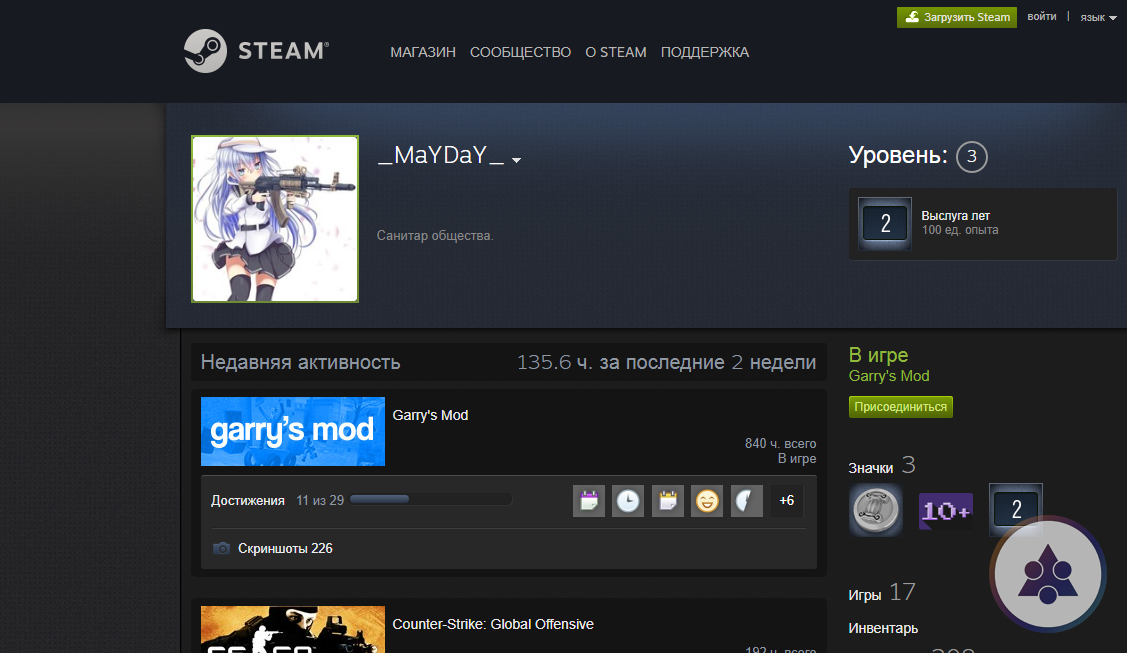 Сообщество Steam  _MaYDaY_ - Opera.png