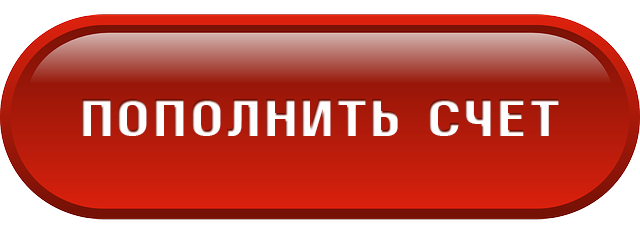 red-23955_640.png